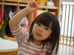 ピノキオ幼児舎 桃井保育園